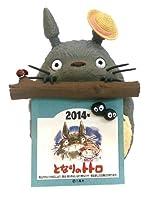 トトロの季節便り 2014カレンダー