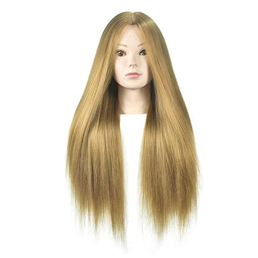 ソーセージスペクトラム樹皮サロンエクササイズヘッド金型メイクディスクヘアスタイリング編組ティーチングダミーヘッド理髪ヘアカットトレーニングかつら