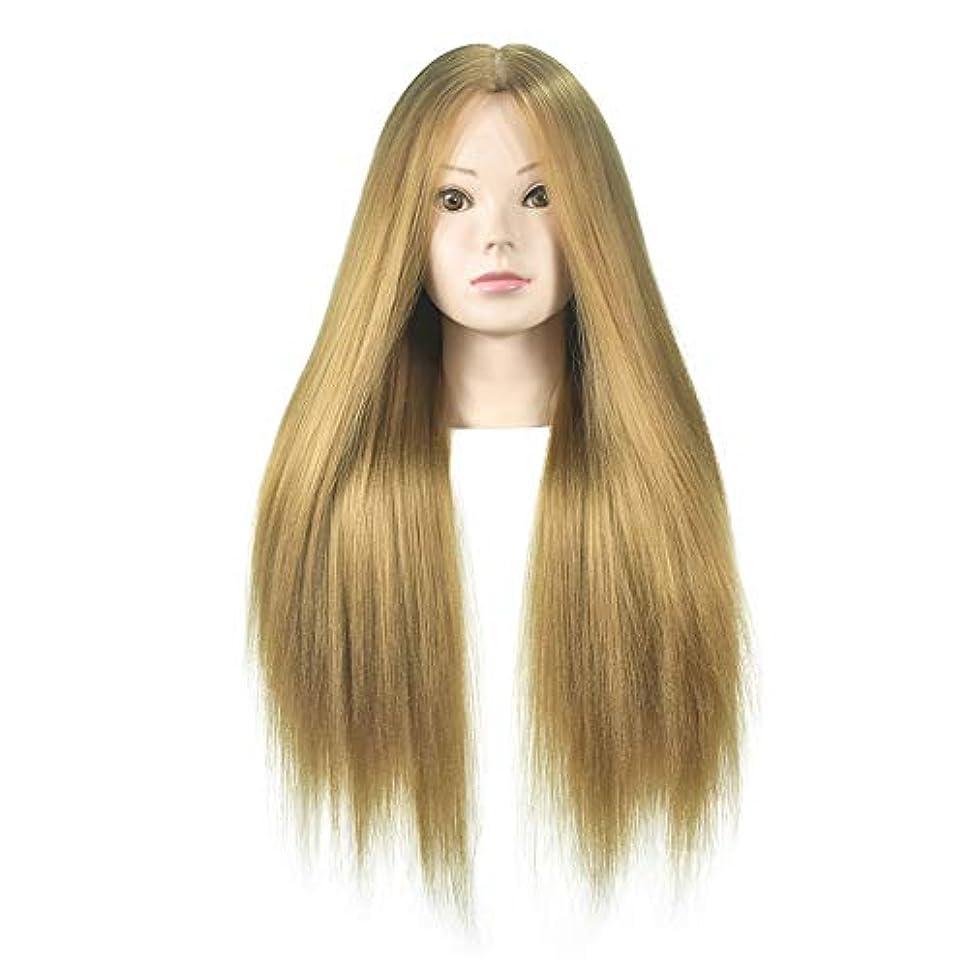 マルクス主義一見美人サロンエクササイズヘッド金型メイクディスクヘアスタイリング編組ティーチングダミーヘッド理髪ヘアカットトレーニングかつら