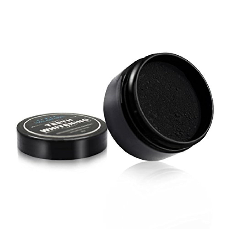 ROSENICE 口腔ケアのためのチャコールホワイトニング竹炭粉末天然歯(黒)