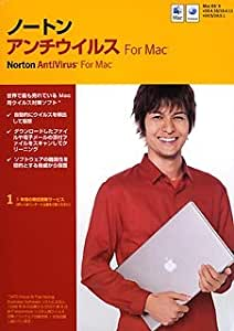 【旧商品】Norton AntiVirus for Macintosh Ver.11.0 日本語版