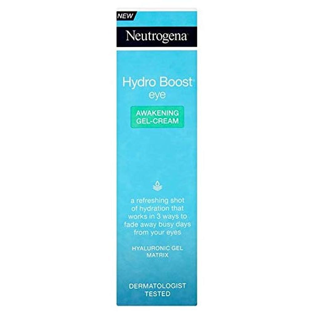 民間人分散用量[Neutrogena ] ニュートロジーナハイドロブーストアイ覚醒ゲルクリーム15Ml - Neutrogena Hydro Boost Eye Awakening Gel-Cream 15ml [並行輸入品]