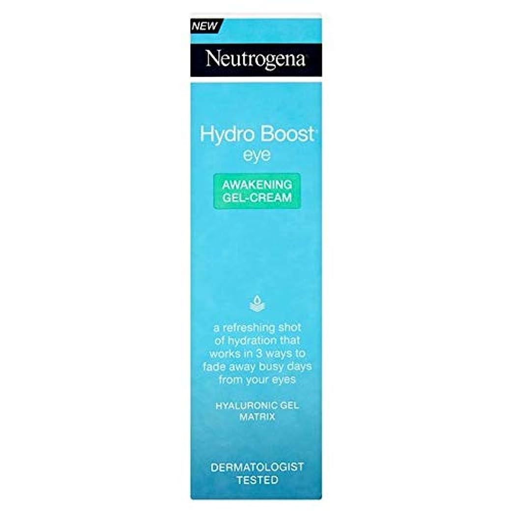 芝生特許シーフード[Neutrogena ] ニュートロジーナハイドロブーストアイ覚醒ゲルクリーム15Ml - Neutrogena Hydro Boost Eye Awakening Gel-Cream 15ml [並行輸入品]