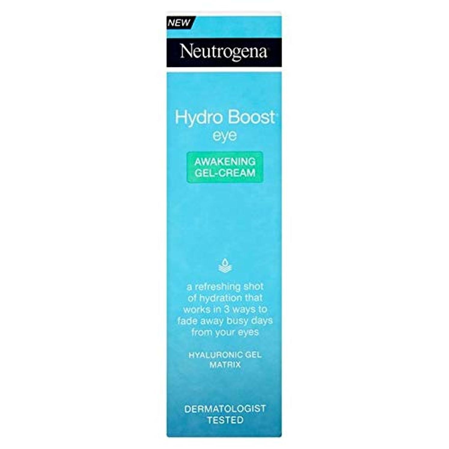 禁じる有名人アシスト[Neutrogena ] ニュートロジーナハイドロブーストアイ覚醒ゲルクリーム15Ml - Neutrogena Hydro Boost Eye Awakening Gel-Cream 15ml [並行輸入品]