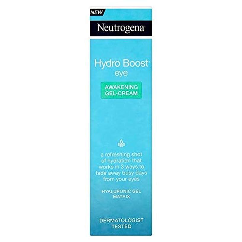 ベール覚えている肥料[Neutrogena ] ニュートロジーナハイドロブーストアイ覚醒ゲルクリーム15Ml - Neutrogena Hydro Boost Eye Awakening Gel-Cream 15ml [並行輸入品]