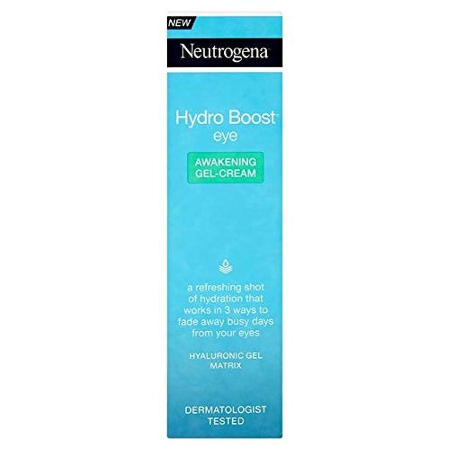 従者ボール噴出する[Neutrogena ] ニュートロジーナハイドロブーストアイ覚醒ゲルクリーム15Ml - Neutrogena Hydro Boost Eye Awakening Gel-Cream 15ml [並行輸入品]