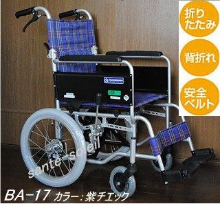 車椅子アルミ 軽量介助式 座幅40cm 紫チエック色