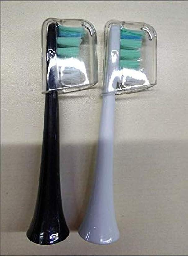 請負業者予測するタックAtmoko 口腔洗浄器 電動歯ブラシ 組み合わせセット専門替えブラシ ブラック+ホワイト2本入り(7月20日以後の商品と対応)