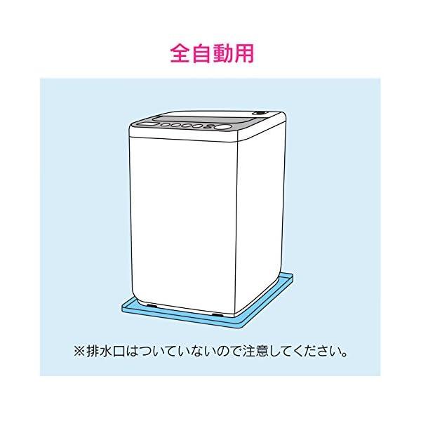 ガオナ これカモ 洗濯機用 トレー 全自動用 ...の紹介画像3