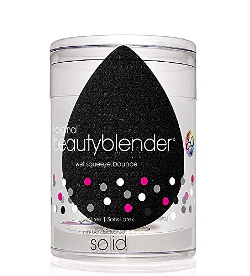 ティッシュ直接個人的なBeauty blender ブラック(ビューティーブレンダー)