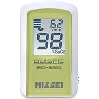 【安心の日本製】NISSEI パルスオキシメータ パルスフィットBO-650(バーデュアー・グリーン)