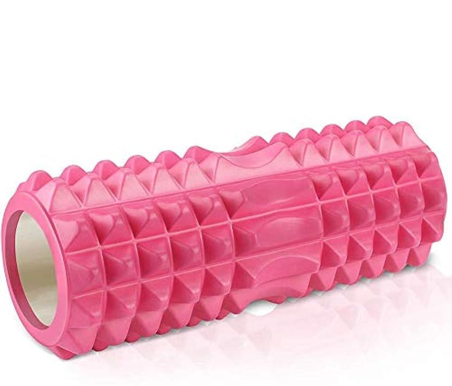 よろめくラップトップ参加するマッスルローラー、深部組織マッスルマッサージ用フィットネスフォームローラー,Pink-33x14cm