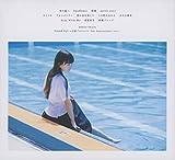 文学少女の歌集【初回限定盤】 画像