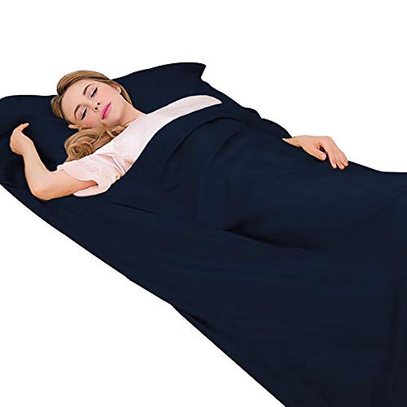 について止まる扇動AceCamp 寝袋 インナーシーツ 寝袋 ライナー ポリエステル繊維 柔らかい 心地 トラベルシーツ シュラフ 軽量 コンパクト 洗濯可 アウトドア寝具 キャンプ 出張 旅行 ホテル 室内外兼用