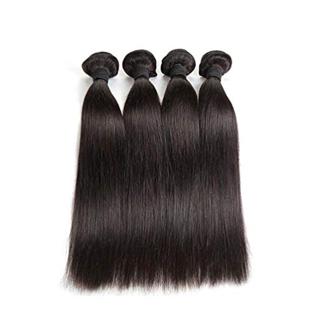 女性の髪織りブラジルのストレート人間の髪の毛束絹のようなストレートバージン人間の髪の毛延長エクステンションナチュラル300グラム(3バンドル)