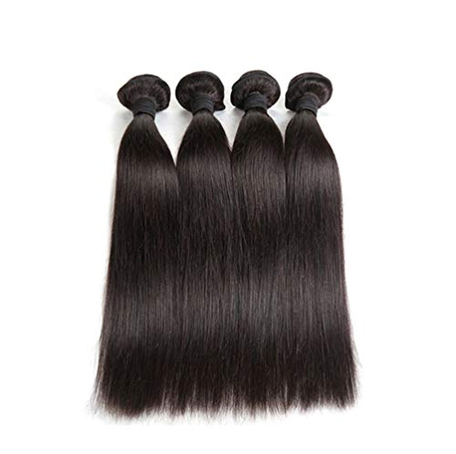 早める取り囲む暴力的な女性の髪織りブラジルのストレート人間の髪の毛束絹のようなストレートバージン人間の髪の毛延長エクステンションナチュラル300グラム(3バンドル)