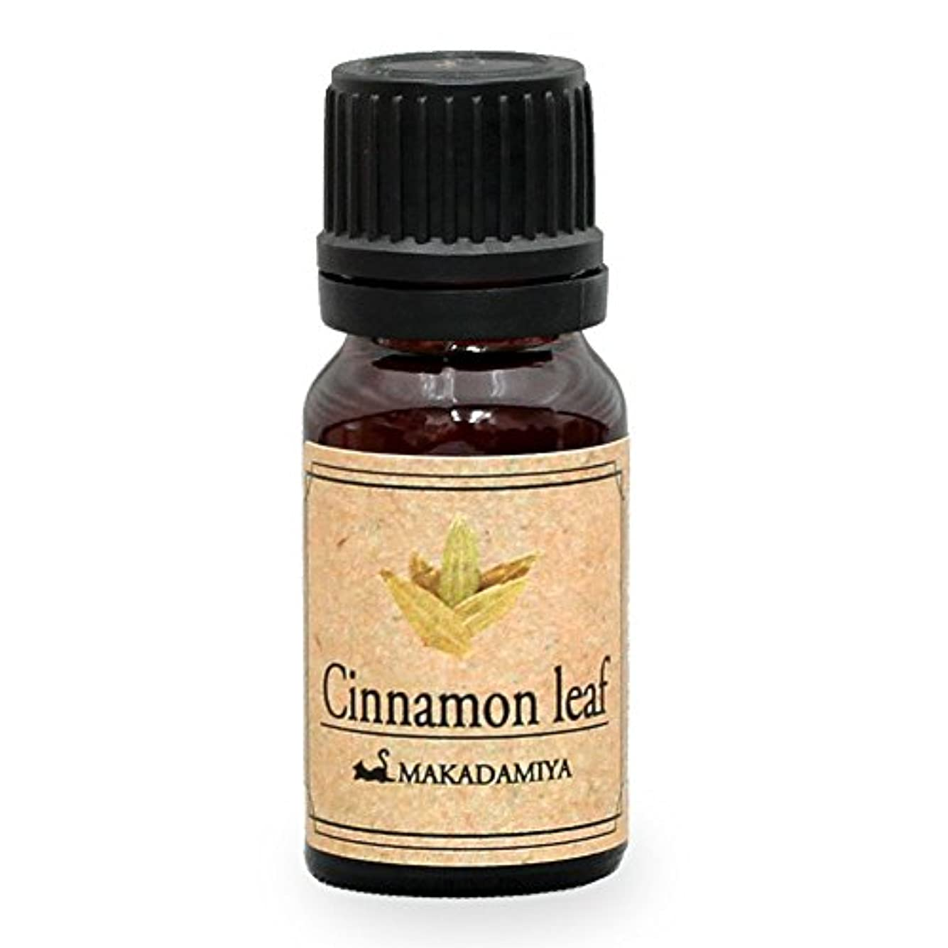 する必要がある区別するジョセフバンクスシナモンリーフ10ml天然100%植物性エッセンシャルオイル(精油)アロマオイルアロママッサージアロマテラピーaroma Cinnamon leaf