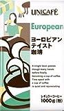 ユニカフェ ヨーロピアンテイストコーヒー 1kg