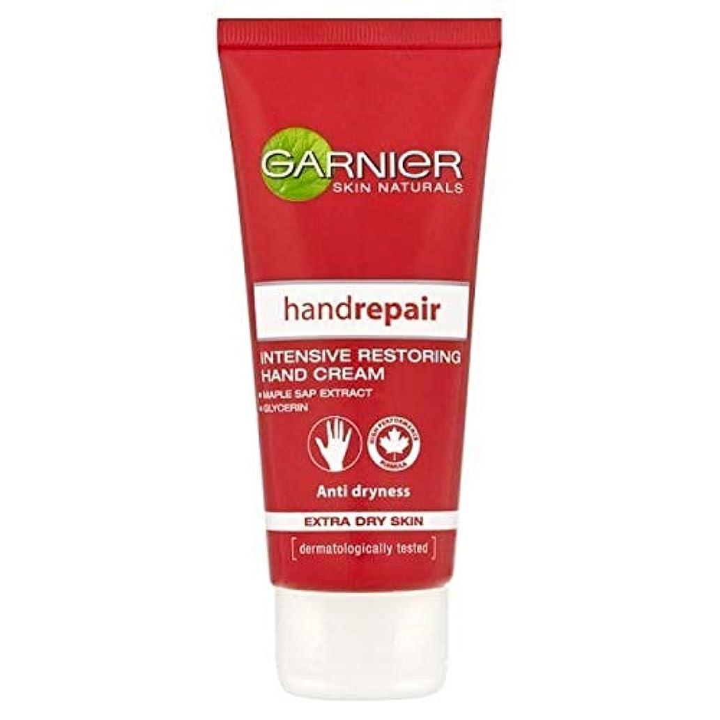 硬さにもかかわらず銅[Garnier ] ガルニエボディリペアハンドクリーム乾燥肌用100ミリリットル - Garnier Body Repair Hand Cream Dry Skin 100ml [並行輸入品]