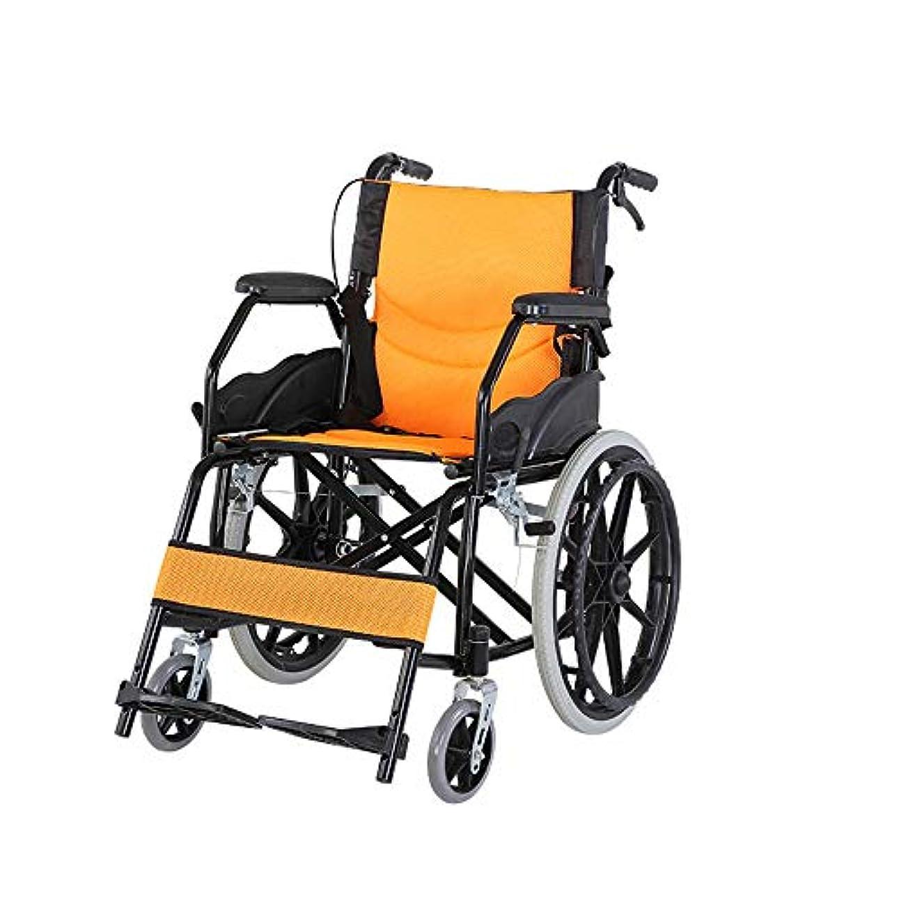 誓う監督する間折りたたみ軽量高齢者旅行車椅子携帯用小型家庭用医療多機能車椅子