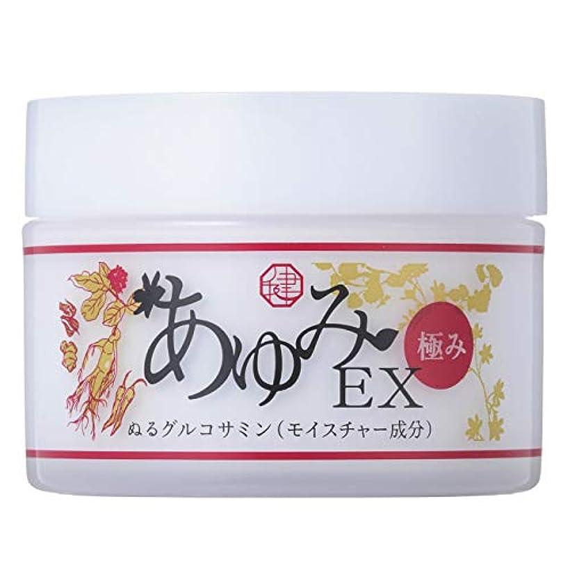 【塗るグルコサミン】あゆみEX極み100g 1個 ヒアルロン酸コンドロイチン配合 (約1ヶ月分)