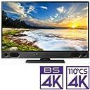 三菱 50V型地上 BS 110度CSデジタル 4Kチューナー内蔵 LED液晶テレビ(2TB HDD内蔵 BDレコーダー録画機能付) REAL LCD-A50RA1000