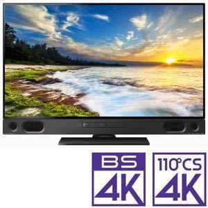 三菱 50V型地上・BS・110度CSデジタル 4Kチューナー内蔵 LED液晶テレビ(2TB HDD内蔵、BDレコーダー録画機能付) REAL LCD-A50RA1000