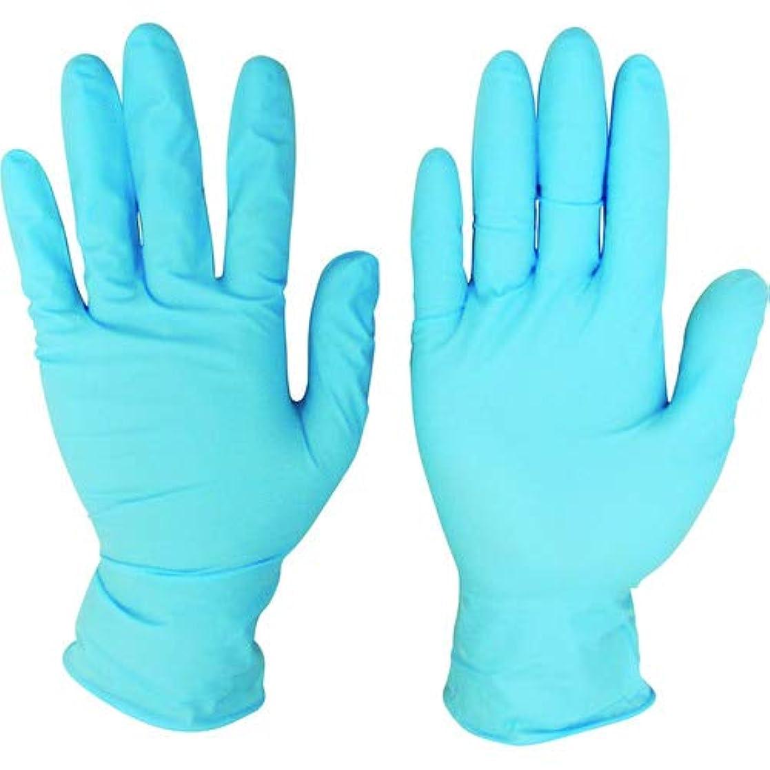 第九論理的にメタリックニトリルディスポ手袋 青 No.210 パウダーフリー(100枚入)S