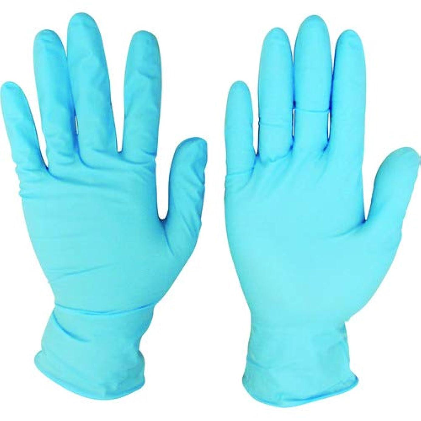 作成する悪意順応性のあるニトリルディスポ手袋 青 No.210 パウダーフリー(100枚入)S
