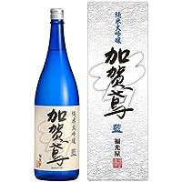 加賀鳶(かがとび) 純米大吟醸 藍 720mL 1本 化粧箱入