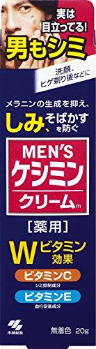 メンズケシミンクリーム 男のシミ対策 20g