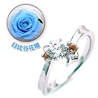 【SUEHIRO】 ( 婚約指輪 ) ダイヤモンド プラチナエンゲージリング( 11月誕生石 ) シトリン(日比谷花壇誕生色バラ付) #15