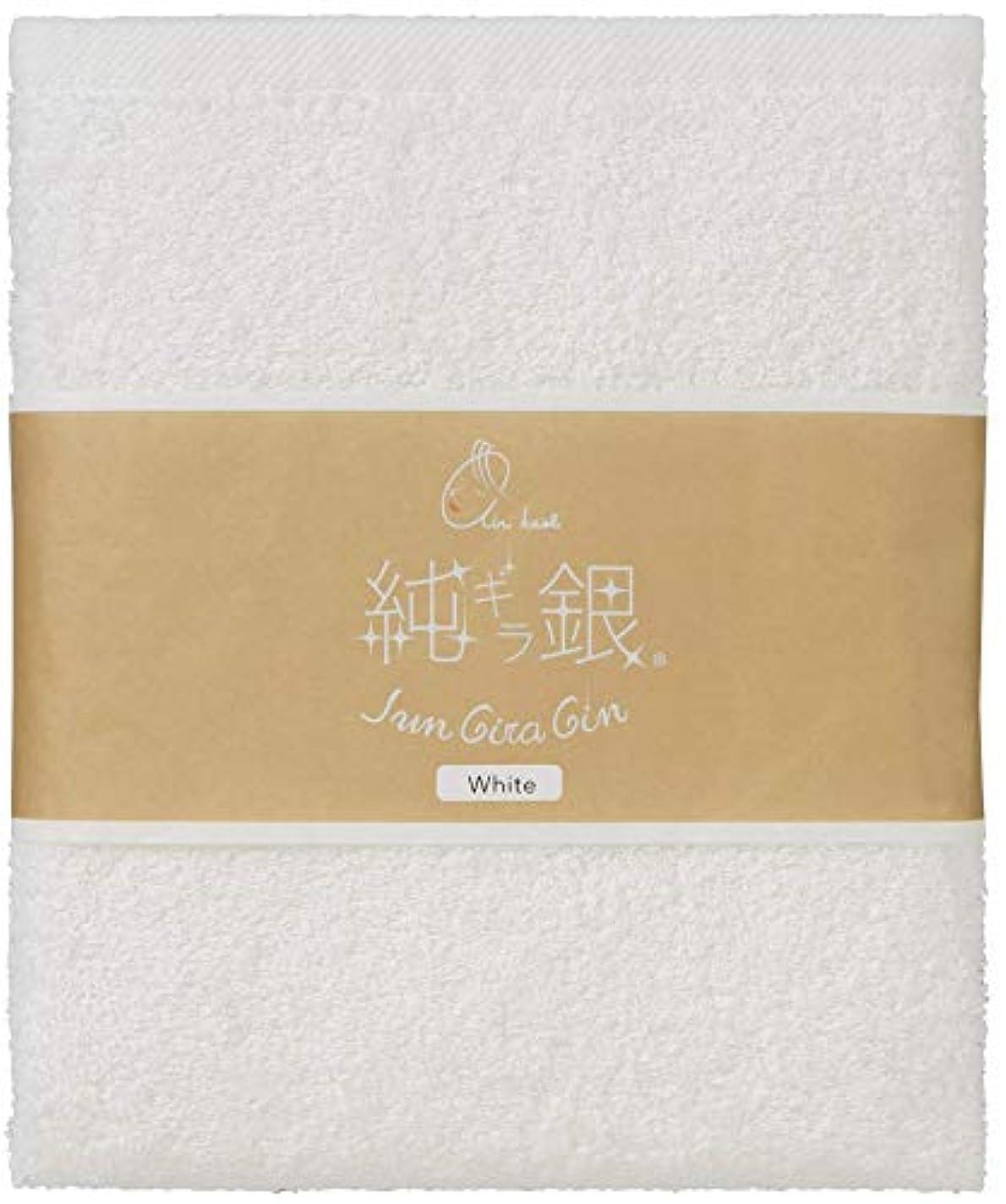 ホイストオリエント縞模様のエアーかおる 純ギラ銀 バスタオル ホワイト