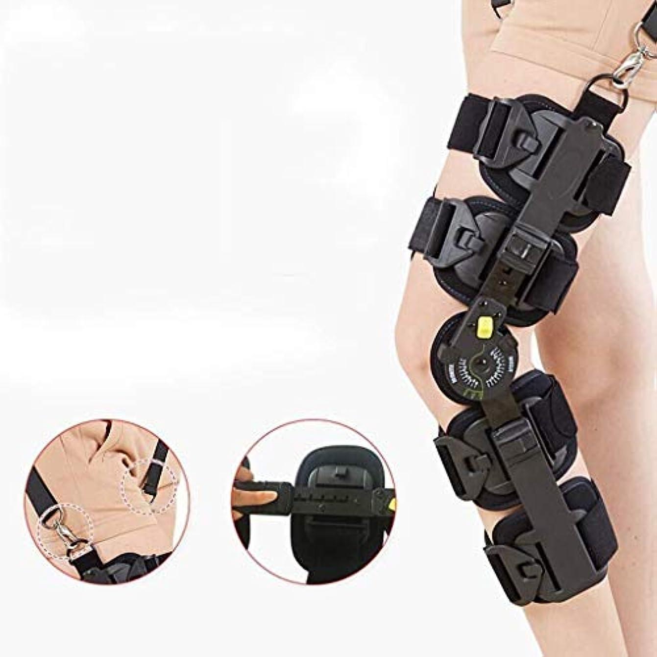 キャンパス補体使役ヒンジ付き膝装具膝固定器装具脚装具整形外科膝蓋骨サポート装具、術後ケア用の半月板靭帯損傷