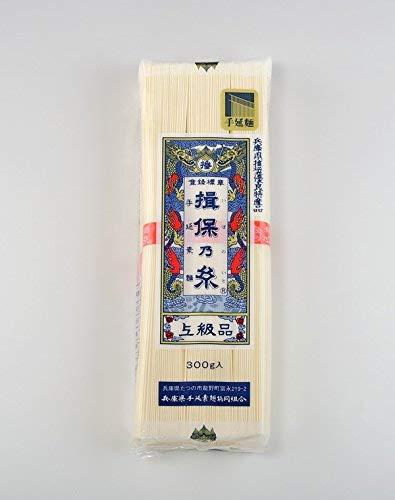 手延素麺 揖保乃糸 上級品 300g 10袋