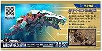 ゾイドワイルド バトルカードハンター/ZW_3_007R ガブリゲーター カリオン R
