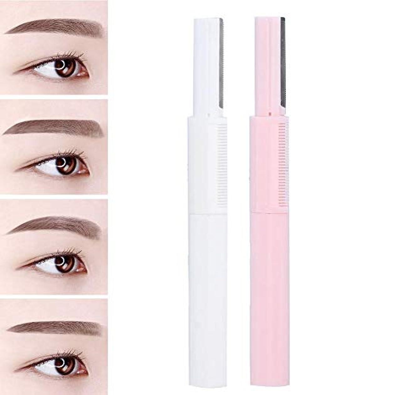 2本眉毛かみそりメイクアップツール - 女性と男性の顔の除去剤、シェービンググルーミングキット - 私たちの眉毛の顔の毛の除去