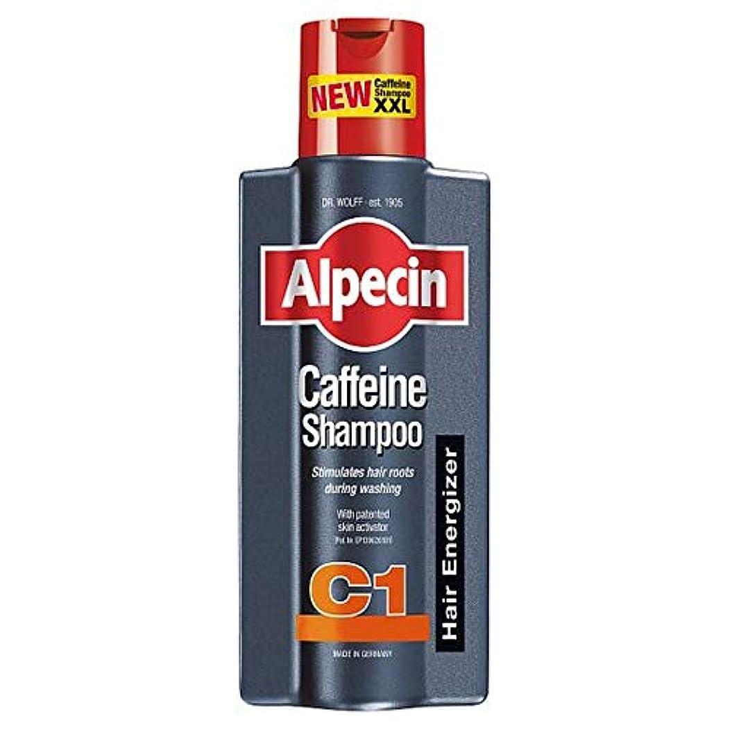 連鎖親愛な略奪[Alpecin] C1シャンプー375ミリリットルAlpecin - Alpecin C1 Shampoo 375Ml [並行輸入品]