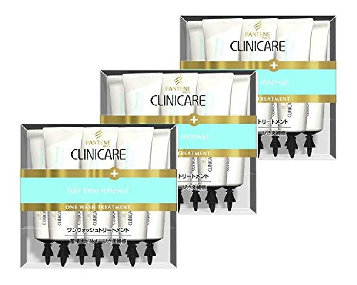 化学薬品悪意のある例示する【3個セット】 パンテーンクリニケア 毛先まで傷んだ髪用 ワンウォッシュトリートメント (15g×10) × 3個