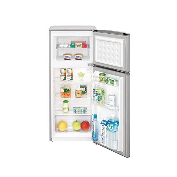 シャープ 冷蔵庫 小型 2ドア 118L シル...の紹介画像3