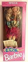 """バービー人形 Barbie Toys """"R"""" Us Limited Editionn """"Cool 'n Sassy"""" 1490, 1992 Edition"""