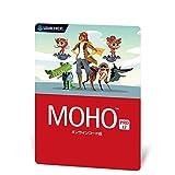 Moho Pro 12 オンラインコード版(旧作)