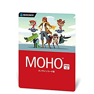 Moho Pro 12 オンラインコード版
