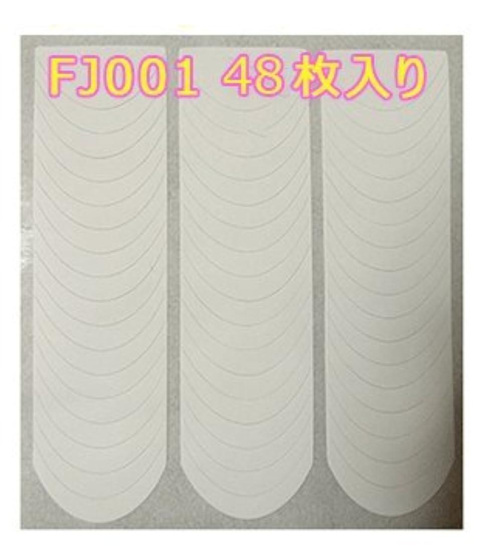 ファッション固有の幸運なことにフレンチガイドテープ/フレンチネイルシール/☆選べる4タイプ! (FJ001*48枚入り)