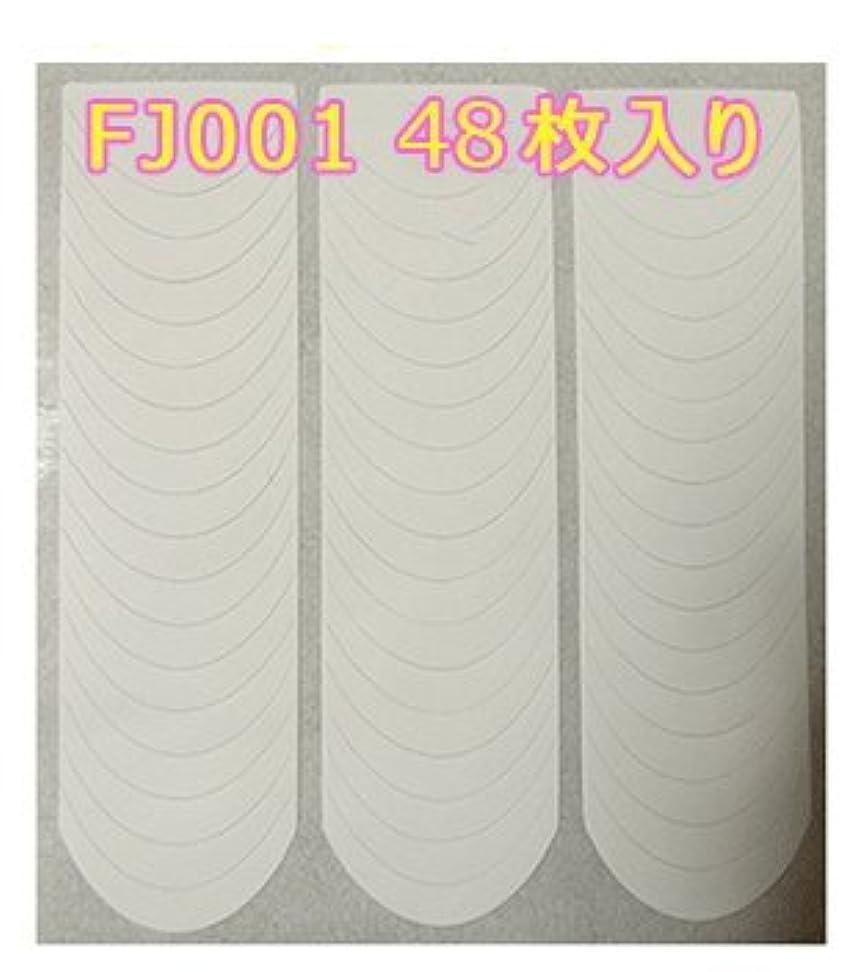 赤外線宙返りエスニックフレンチガイドテープ/フレンチネイルシール/☆選べる4タイプ! (FJ001*48枚入り)