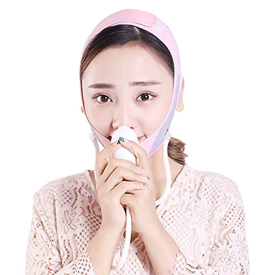アトミック降雨シャックルJia Jia- インフレータブル調節可能なフェイスリフトアーチファクト包帯をダブルチンリフト引き締めカラスの足one骨のサイズV顔ユニセックス - ピンク 顔面包帯