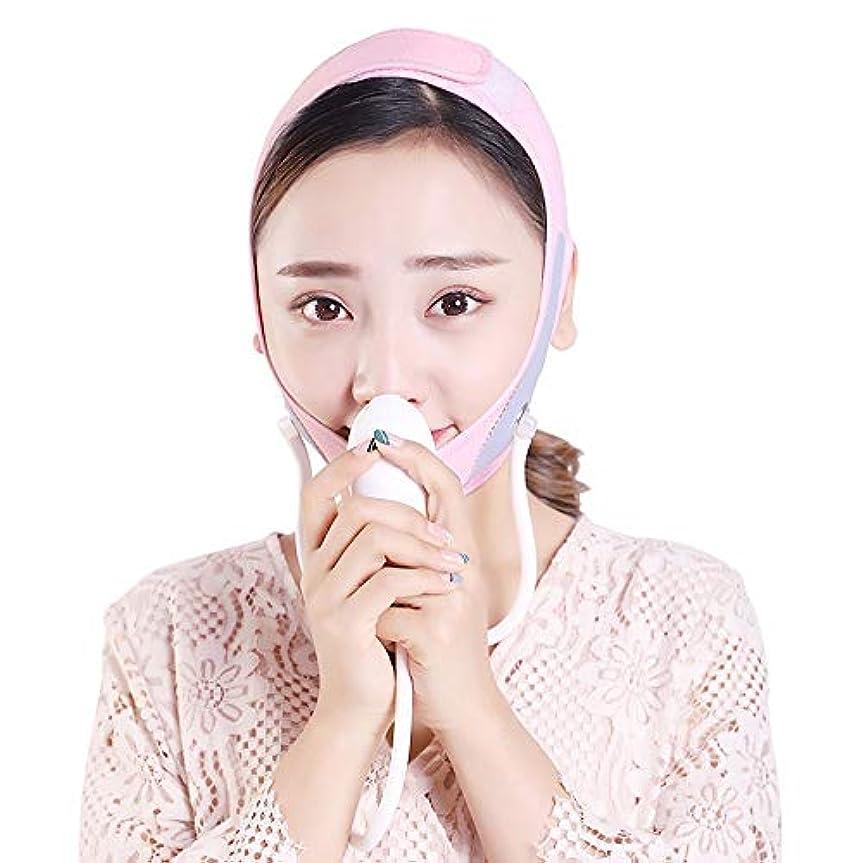 お茶住人異なるJia Jia- インフレータブル調節可能なフェイスリフトアーチファクト包帯をダブルチンリフト引き締めカラスの足one骨のサイズV顔ユニセックス - ピンク 顔面包帯