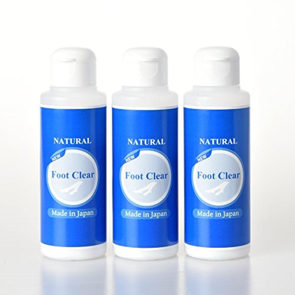 ネズミ悲観的ユニークなフットクリア (Foot Clear) 靴の消臭パウダー フットクリア (無香料 55g)×3本