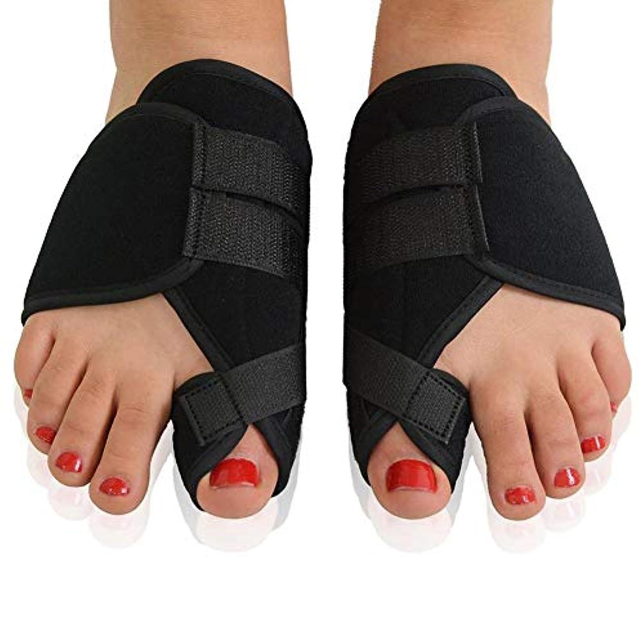 血まみれの適度な統治可能Nighttime Bunion Corrector Toe Straightener、1組の整形外科用Bunion Splintsビッグトゥストレートナー、女性用Bunion Splint Protector Bunion...