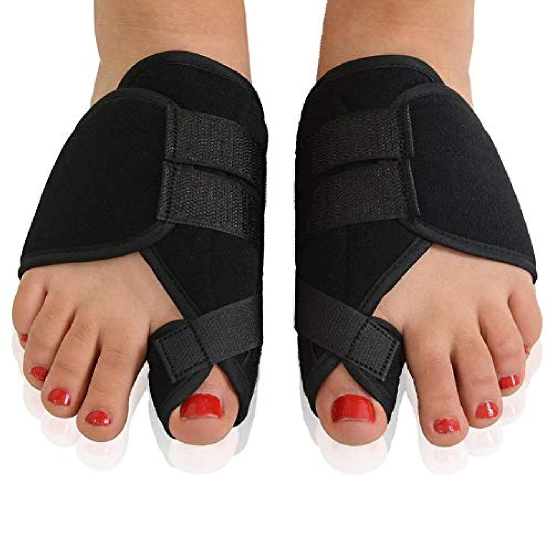 腸にやにやのためにNighttime Bunion Corrector Toe Straightener、1組の整形外科用Bunion Splintsビッグトゥストレートナー、女性用Bunion Splint Protector Bunion...